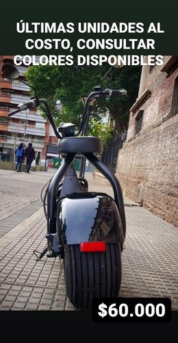 futur-e  citycoco últimos modelos en promoción 0km