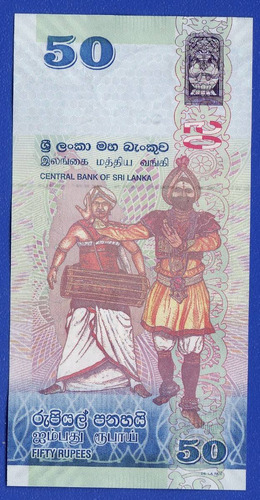fv * billete - sri lanka 2010 - 50 rupias ave unc