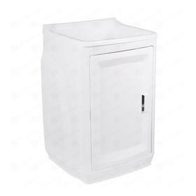 Gabinete Plástico Com Tanque Branco Ou Preto Astra
