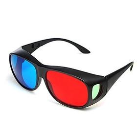 2f012dd4e3 Gafas 3d Anaglifos en Mercado Libre Colombia