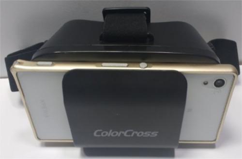 gafas 3d vr color cross vr # 3 + control cardboard