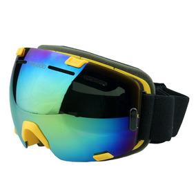 10bc5e35c8 Gafas De Protección Invierno Nieve Lente Esquí Lucha Contr