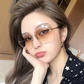 bajo precio 4ca7d a4a75 Gafas De Sol De Moda Cuadrado De Resina Sin Marco Coreano