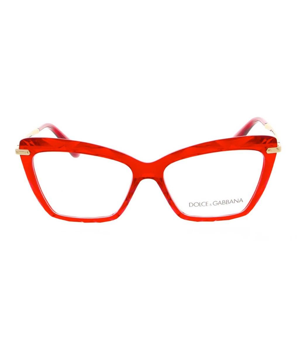 Gafas Dolce Gabbana Dg 5025 3147 -   1.300.000 en Mercado Libre bec8f38b01