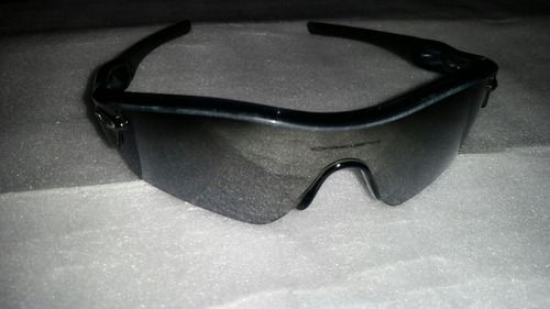 gafas oakley radar path