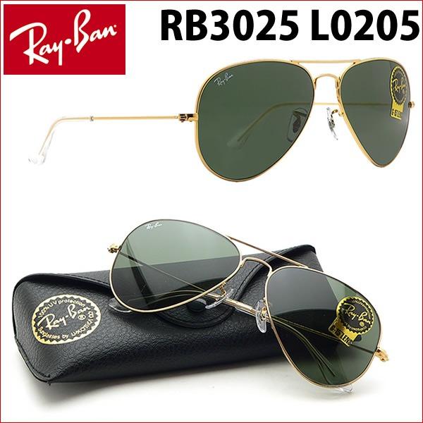 gafas ray ban aviator 3025 l0205
