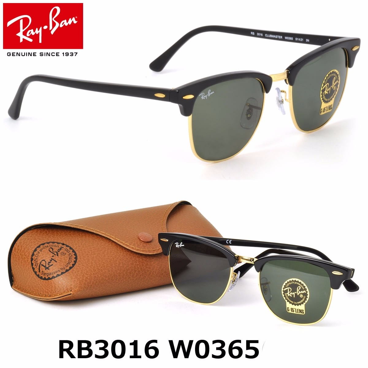 gafas ray ban clubmaster rb3016
