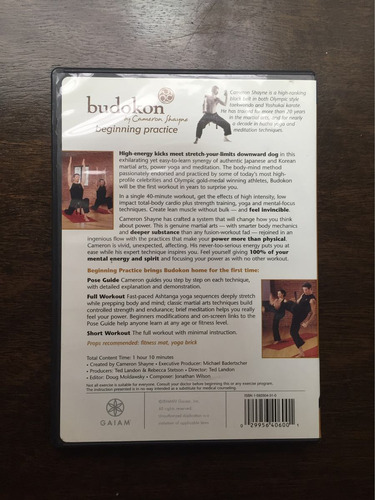 gaiam budokon weight loss system dvd's by cameron shayne