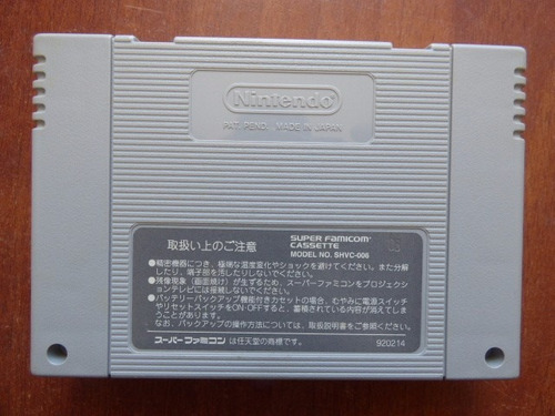 galaxy robo super famicom zonagamz japon