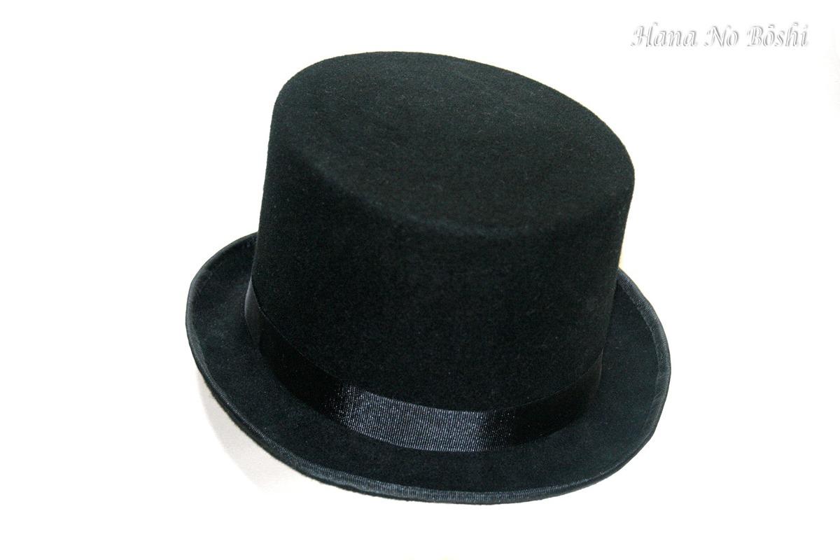 56720f3f Galera Caballero O Dama Sombrero Elegante, Ceremonia