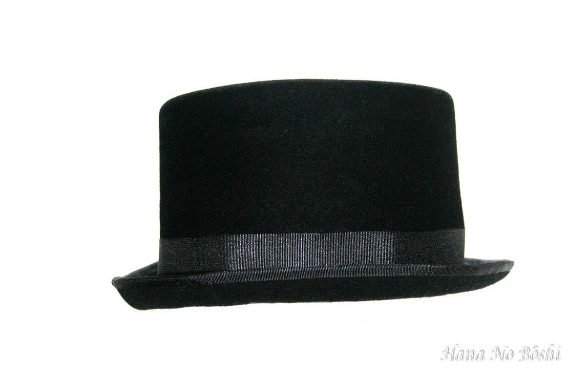 e26d3e427314b Galera Caballero O Dama Sombrero Elegante