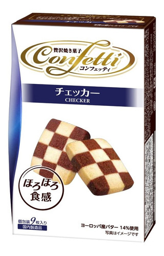 galleta japonesa ito seika confetti checker con chocolate