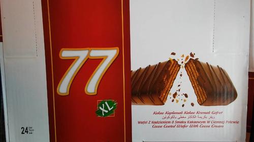 galletas 77 waffer xl (grande). packs de 24 unidades