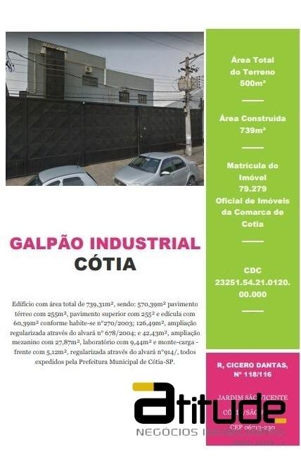 galpão 739,31 para locação ou venda em cotia - 3566