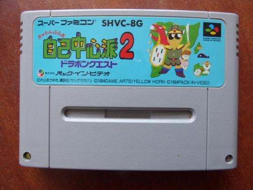 gambler jiko chuushinha 2 super famicom zonagamz japon