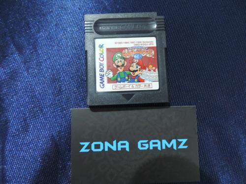 game and watch gallery 3 nintendo gameboy color zonagamz