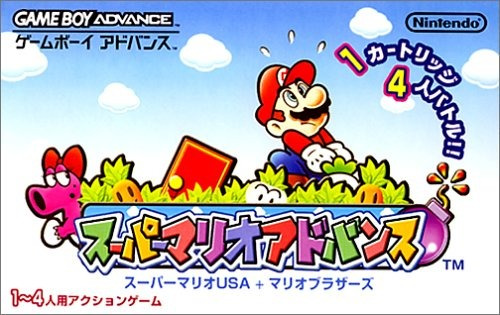 game boy advance super mario advance - importación japonesa