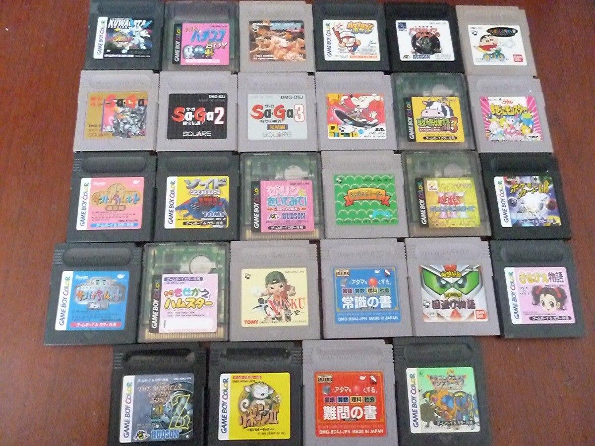 Gameboy Juegos Japoneses Por Pieza 79 00 En Mercado Libre