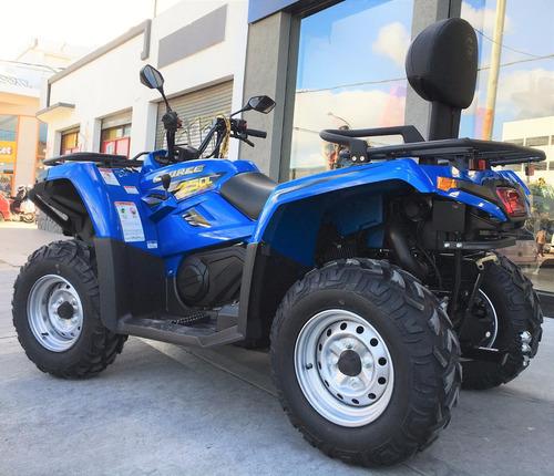 gamma cforce 450l-0km- 2017 - klober motoshop- mar del plata