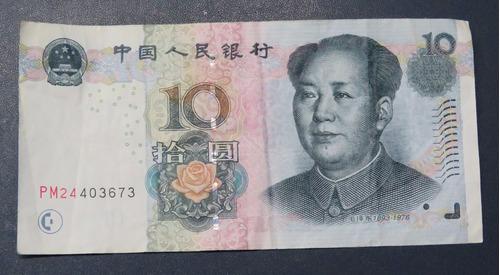 ganga billete de china de 10 yuan año 2005 mao tse tung