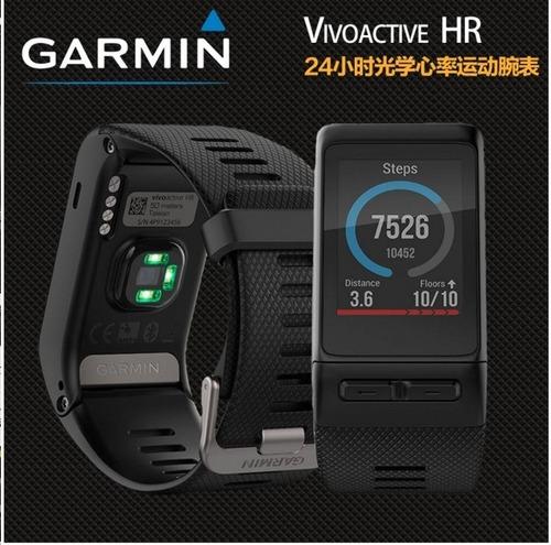garmin vivoactive hr relógio inteligente natação runner bike