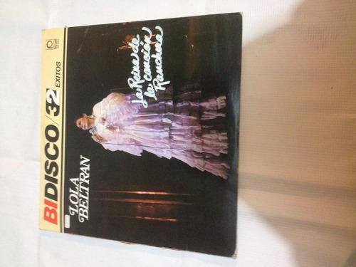 gas lola beltran  album 3 discos  edicion mexcana