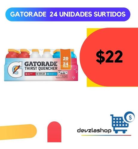 gatorade importado caja 24 unidades de 591 ml nuevo circo