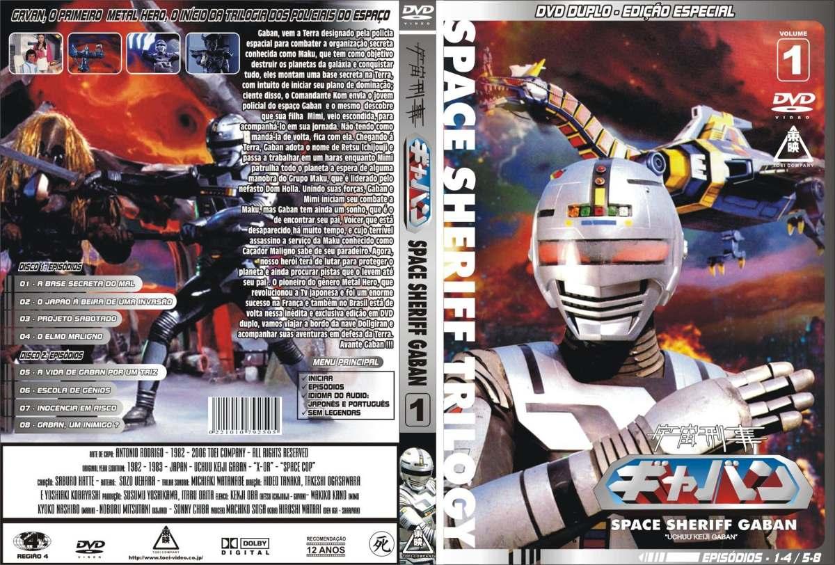 Gavan Detetive Espacial (Uchuu Keiji Gavan)