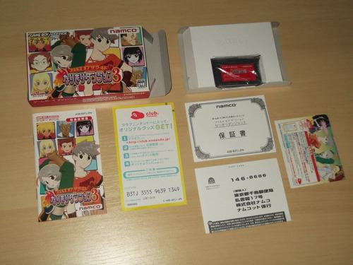 gba - tales of the world narikiri dungeon 3 (japonês)