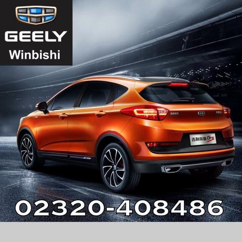 geely gsp a/t full 2018 increible oferta! tenela con tasa 0%