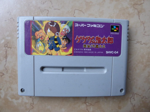 gegege no kitaro super famicom
