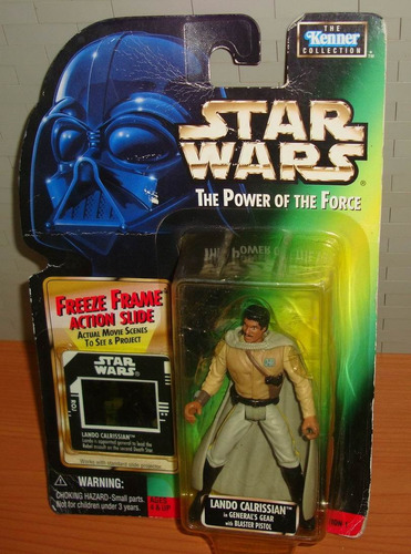 general lando calrissian power of the force frezze frame