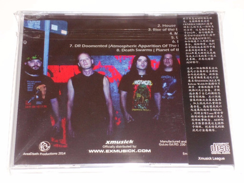 generichrist house of ill repute cd death thrash metal usa