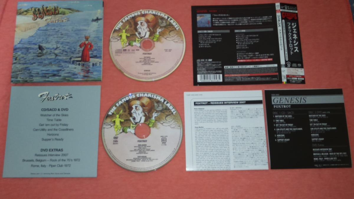 Genesis - Foxtrot Mini Lp Japan Hybrid Sacd + Dvd