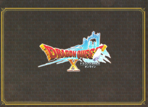 genial folder plastico de dragon quest square enix y1141 8