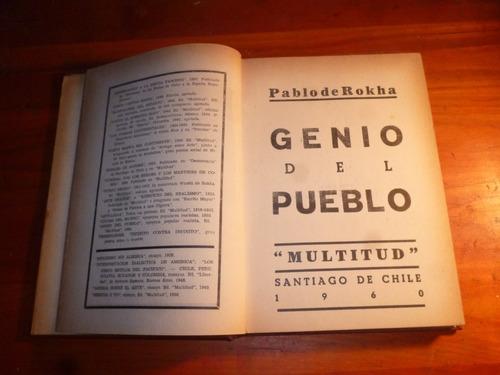 genio del pueblo pablo de rokha