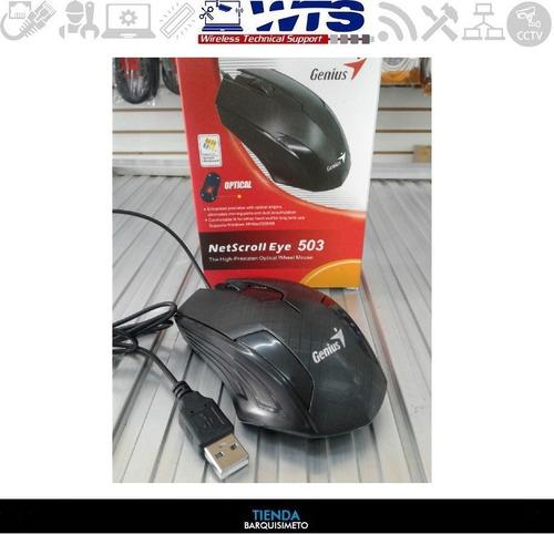 genius óptico mouse