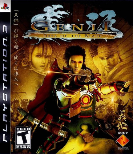 genji days of blade ps3