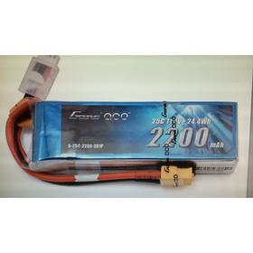 *gens Ace 3s Lipo Battery 25c (11.1v/2200mah)