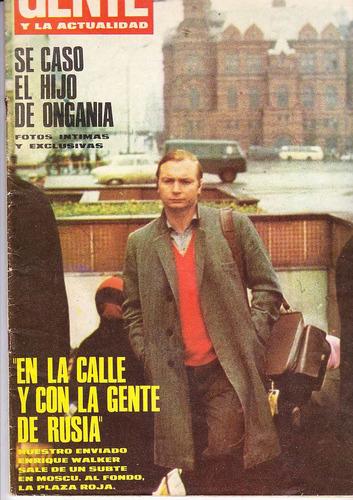 gente nº 173 enrique walker en rusia / 1968