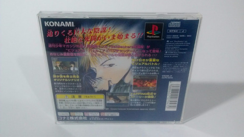 get backers dakkanya - play station 1 ps1 anime manga unico