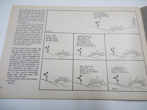gibi fradim do velho nº30 - outubro 1980 - trekus vintage