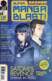 gibis-  super manga blast! 17 vol