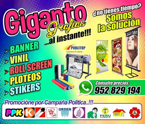 gigantografia-banner publicitarios-viniles