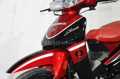 gilera smash 110 base 0km simil scooter