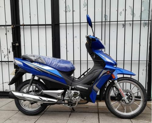 gilera smash 110 cc full r  promo hasta 24/11 efc