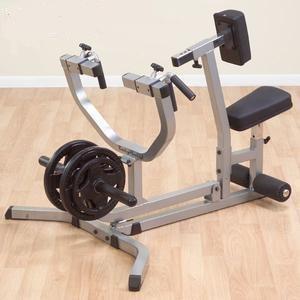Gimnasio completo espalda remo biceps discos pesas css for Aparatos de gym