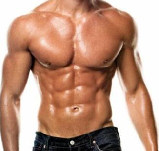 ginastica abdominal aparelho