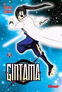 gintama 14 (comic) - hideaki sorachi