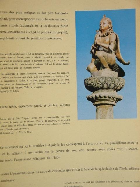 Giuseppe Tucci Rati Lila
